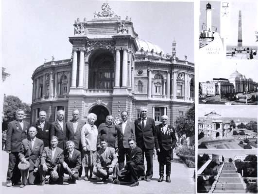 Встреча однополчан в Одессе, 1990 год